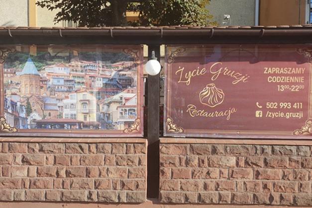 Życie Gruzji Restauracja Skłodowskiej
